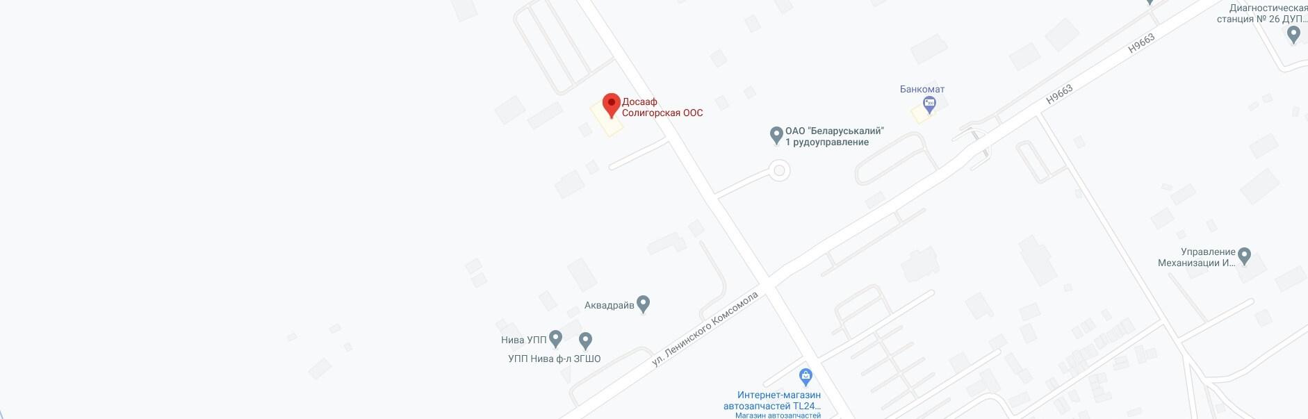 Карта Солигорская ДОСААФ